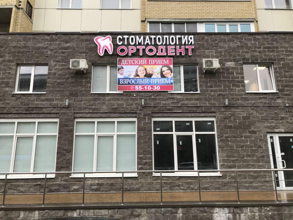 Курск, ул. Запольная, 60